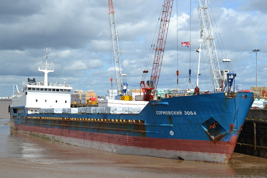 New Holland Dock, 01.05.2015 (1) Shipspotting Test.JPG